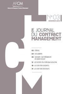 JCM03